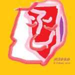 masks lasteel 2015