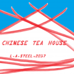 chinese tea house 2017